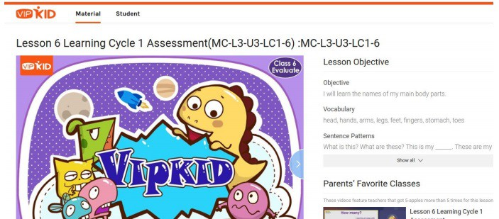 VIPKid lesson plan screenshot
