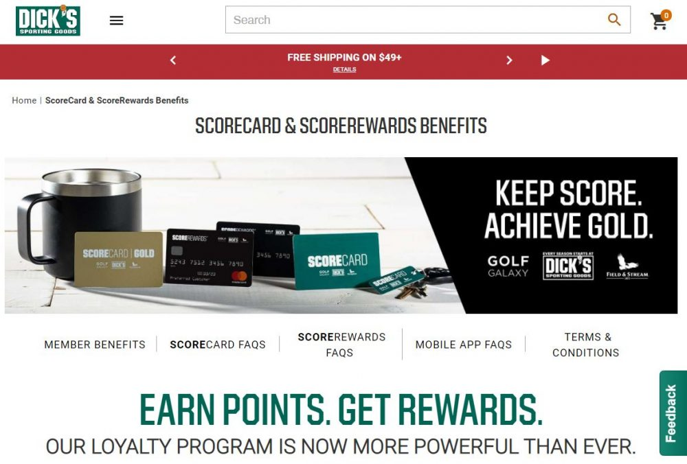 Dick's Rewards